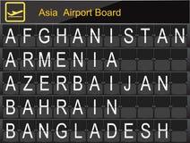 L'information de panneau d'aéroport de pays de l'Asie Images libres de droits