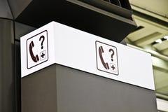 L'information signe dedans l'aéroport de Hong Kong Image libre de droits