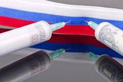 L'infusion de l'investissement international dans l'économie russe Images libres de droits