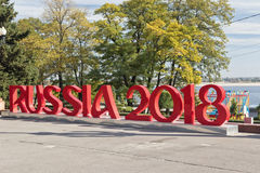 L'inscription Russie 2018 a monté sur la promenade centrale Photos libres de droits