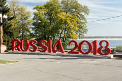 L'inscription Russie 2018 a monté sur la promenade centrale Photos stock