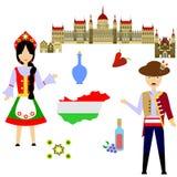 L'insieme dell'Ungheria royalty illustrazione gratis