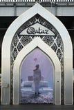 L'installation de la publicité indiquent bonjour au Qatar, la coupe du monde, FIFA202 Images libres de droits
