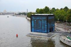 L'installation de la publicité vous voient en 2022 Le Qatar, coupe du monde, FIF Image libre de droits