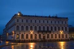 L'institut du sélectionnement de plantes baptisé du nom d'académicien Vavilov Images libres de droits