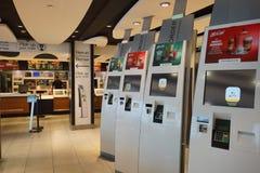 L'intérieur de McDonald Image libre de droits