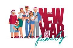 L'intera famiglia insieme nel modello di progettazione del nuovo anno fotografia stock