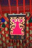 L'interno del yurt Immagini Stock Libere da Diritti