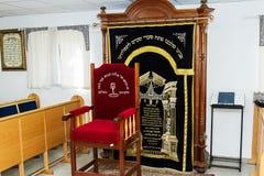 L'interno della sinagoga Fotografia Stock