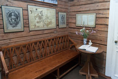 L'intérieur du musée Suvorov Images libres de droits