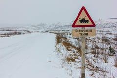 L'inverno nevica, il segno sulla terra Fotografie Stock Libere da Diritti