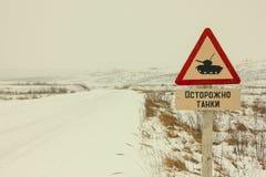 L'inverno nevica, il segno sulla terra Immagini Stock Libere da Diritti