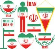 l'iran illustration de vecteur