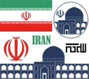l'iran illustration libre de droits