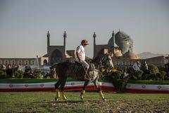 L'Iran, Ispahan Fotografia Stock Libera da Diritti