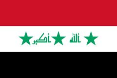 L'Iraq Fotografie Stock Libere da Diritti