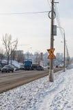 L'iscrizione Russia 2018 ha montato sulla passeggiata centrale Seppia Immagini Stock Libere da Diritti
