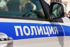 L'iscrizione sul bordo di un volante della polizia Immagini Stock