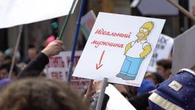 L'iscrizione sul manifesto al ` di raduno l'uomo perfetto, non sposato ` video d archivio