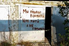 L'iscrizione sulla porta fotografie stock libere da diritti