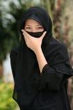 l'Islam Photographie stock libre de droits