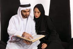 l'Islam de enseignement et de compréhension Image stock