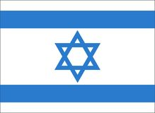 l'Israël Photographie stock libre de droits