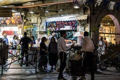 l'Israël Jérusalem Photos libres de droits