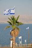 l'israel Photos libres de droits