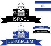 l'israel illustration de vecteur