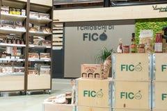 L'Italie, Bologna, FICO, nourriture de parc de fico Images stock