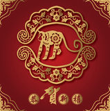 L'an neuf chinois Illustration Stock