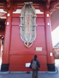 L'O-Waraji Japon photos libres de droits