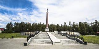 L'obelisco sul confine di Europa - l'Asia vicino ad Ekaterinburg Fotografia Stock Libera da Diritti