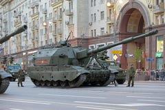 L'obusier Koalitsiya-SV Images libres de droits
