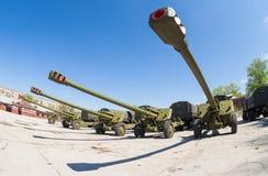 L'obusier 2A65 MSTA-B de 152 millimètres Photos libres de droits