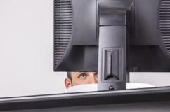 L'occhio del programmatore Fotografia Stock
