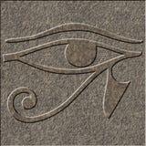 L'occhio di Horus ha cesellato in granito immagine stock libera da diritti