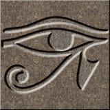 L'occhio di Horus ha cesellato in granito fotografia stock libera da diritti