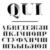 L'oeil d'un caractère moderne en Qui a découpé du mur, des lettres et des nombres, alphabet cyrillique, russe illustration de vecteur