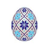 L'oeuf de pâques avec le modèle ethnique de point de croix ukrainien photographie stock