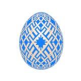 L'oeuf de pâques avec le modèle ethnique de point de croix ukrainien image stock