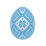 L'oeuf de pâques avec le modèle ethnique de point de croix ukrainien image libre de droits
