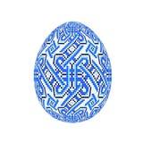L'oeuf de pâques avec le modèle ethnique de point de croix ukrainien photo libre de droits