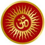 L'OM d'or conçoivent Image libre de droits