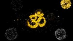 L'OM ou l'Aum Shiva Golden Text Blinking Particles avec l'affichage d'or de feux d'artifice illustration libre de droits