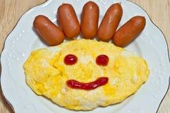L'omelette di sorriso Fotografia Stock Libera da Diritti