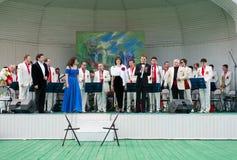 L'orchestre du Gouverneur de la région de Moscou Photo libre de droits