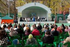 L'orchestre du Gouverneur de la région de Moscou Images libres de droits