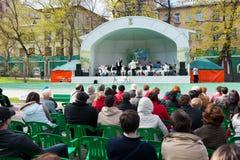L'orchestre du Gouverneur de Moscou Photographie stock libre de droits